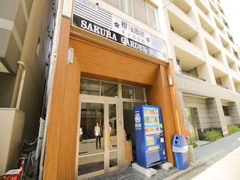 Picture of Sakura Garden Hotel in Tokyo
