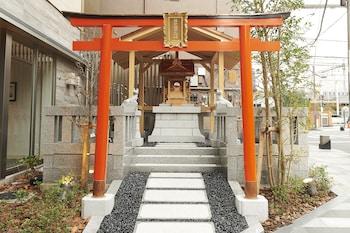 Picture of Sotetsu Fresa Inn Tokyo-Kinshicho in Tokyo