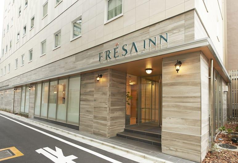 東京錦糸町相鐵草莓旅館, 東京, 飯店入口