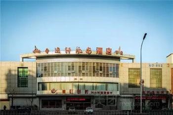 Picture of Tianjin Yixuan Fengshang Hotel in Port El Kantaoui