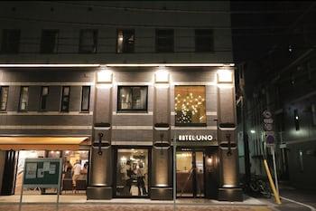 Gambar UNO Ueno - Hostel di Tokyo
