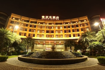 Enter your dates for our Foshan last minute prices
