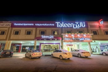 Picture of Taleen Al Anfal in Riyadh