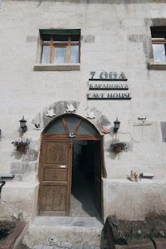 在乌鲁日鲁的7 奥达喀尔帕多奇亚洞穴别墅酒店照片