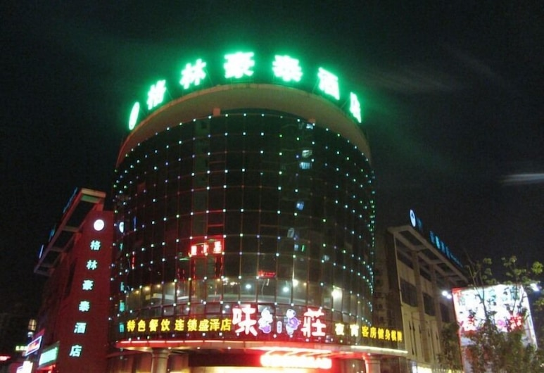 Greentree Inn Suzhou Shengze Business Hotel, Suzhou