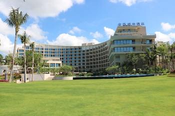 Naktsmītnes The Tang Hotel Jinsha Sanya attēls vietā Sanya