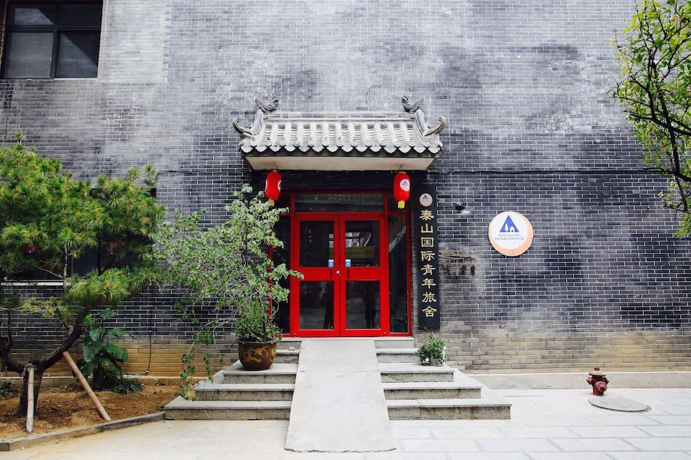 Taishan International Youth Hostel