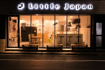 Picture of Little Japan in Tokyo