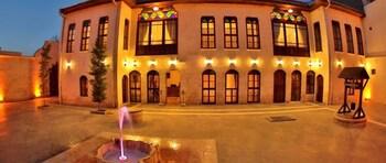 在加济安泰普的阿里贝考纳吉酒店照片