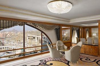 Picture of Makkah Hotel in Mecca