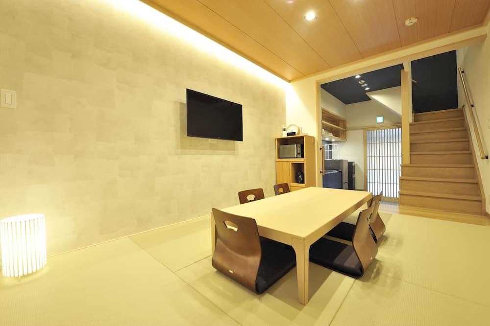 複式房屋 ( A  ) - 客廳