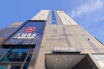 Picture of Gwangju Aura Hotel in Gwangju