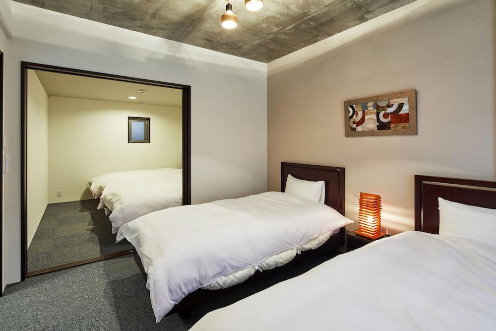 Aning Hotel Saga Arashiyama Kyoto