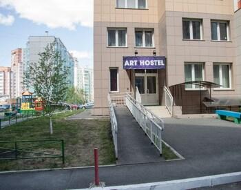 Picture of Art Hostel in Krasnoyarsk
