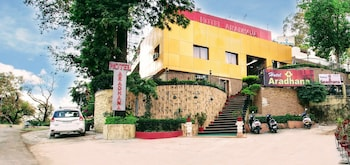 Enter your dates to get the best Mount Abu hotel deal