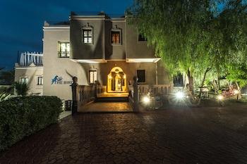 Image de The Bird Exclusive Guest House & Spa à Marrakech