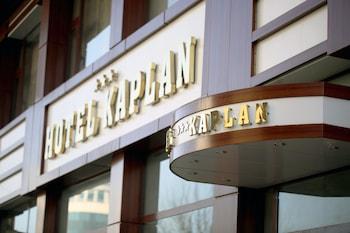 迪亞巴克爾迪亞巴克爾卡普朗飯店的相片