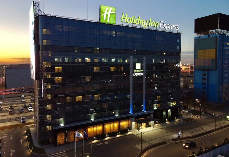 Holiday Inn Express Moscow - Sheremetyevo Airport, Himki