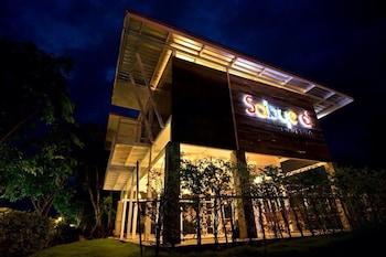 Bild vom Sabye D Resort at Surat in Surat Thani
