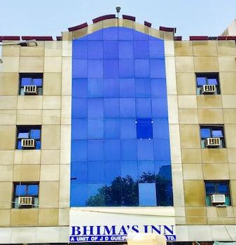 Chennai bölgesindeki Bhimas Inn resmi