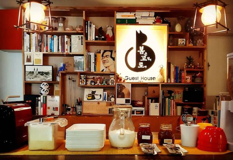 The Bomgoro Guest House in Daegu, Daegu