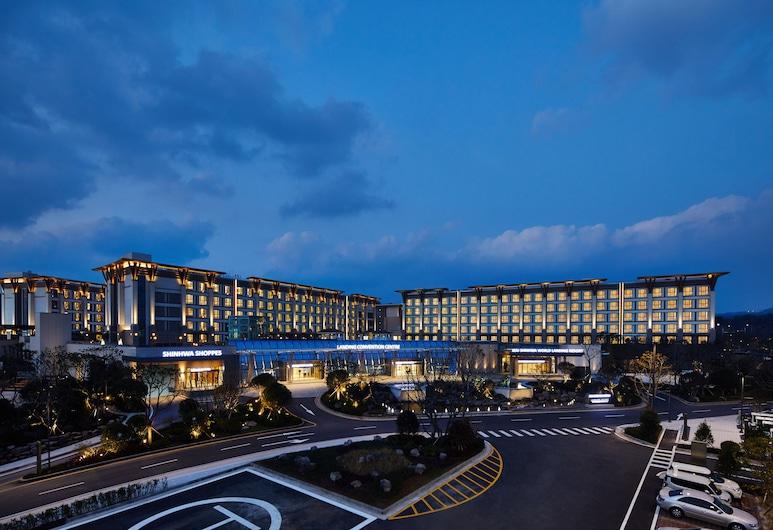 濟州神話世界度假酒店 – 藍鼎, Seogwipo, 飯店入口 - 夜景