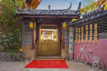 Bild vom Yunsu Boutique Inn in Lijiang