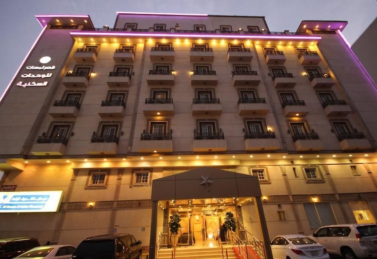 Al Rawda - Lamasat Palace Suites, Jeddah, Front of property - evening