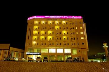 Φωτογραφία του Star Emirates Inn, Σαλαλάχ