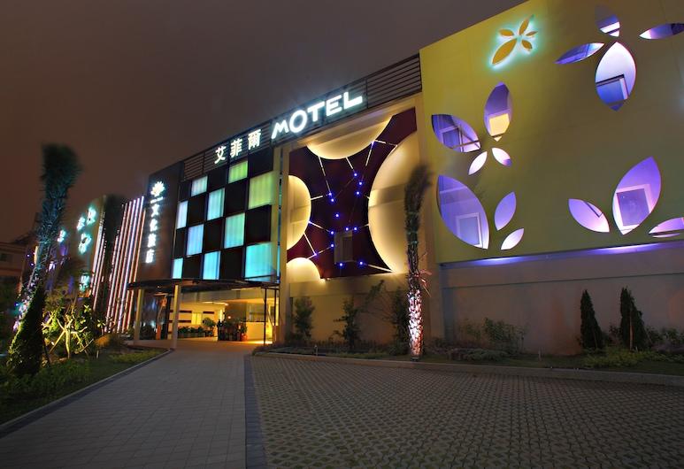艾菲爾文化旅店, 台中市