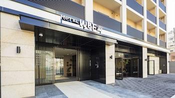 Picture of Hotel WBF Namba Motomachi in Osaka