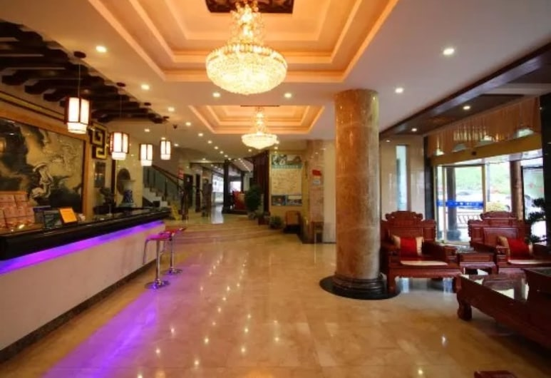 黃山艾軒精品酒店, 黃山市, 大堂