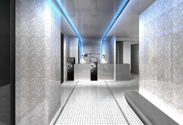 Henn na Hotel Tokyo Hamamatsucho, Токио, Стойка регистрации