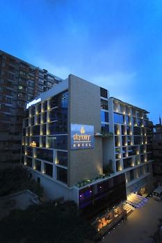 Dhaka bölgesindeki Sky City Hotel Dhaka resmi