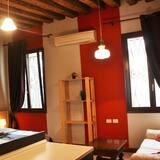 Studio - Room