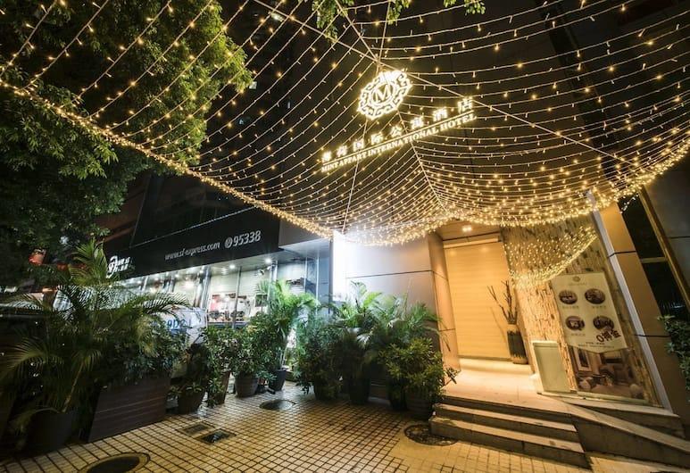 薄荷國際公寓酒店, 深圳市