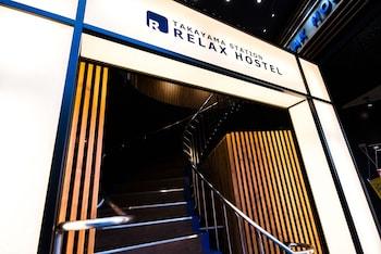 Selline näeb välja RELAX HOSTEL TAKAYAMA STATION, Takayama