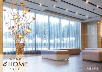 Bilde av eHOME HOTEL i Taoyuan by