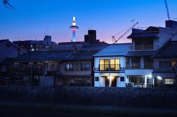 Picture of Kyonoyado Kamogawa-an in Kyoto