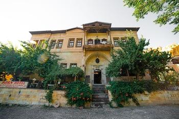 Fotografia hotela (Born Hotel Old House) v meste Urgup