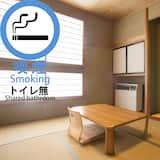Traditional Room (Japanese Style for Single Use) - Bilik Tamu