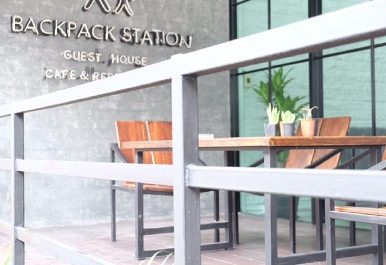 バックパック ステーション - ホステル, バンコク, テラス / パティオ