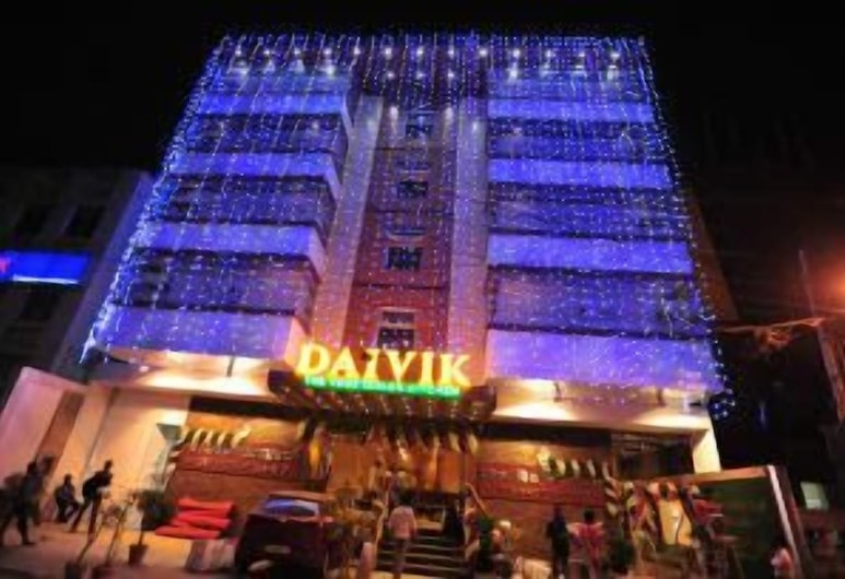 Dr.Rajkumar International Hotel, Bengaluru, Hotel Front – Evening/Night