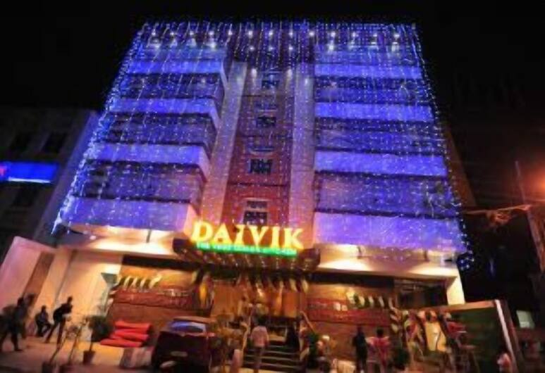 Dr.Rajkumar International Hotel, Bengaluru