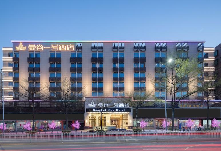 曼谷一號酒店深圳大浪店, 深圳市