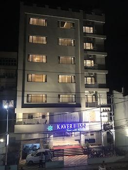 加德滿都凱韋里旅館的圖片