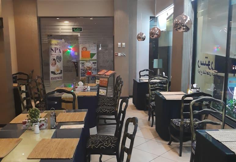 Baisan Plaza Hotel Apartment, Dubajus, Restoranas