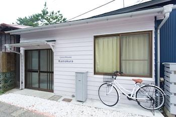 A(z) Loco House Kamakura hotel fényképe itt: Kamakura