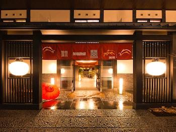 京都、古都平安の宿 奏 KANADEの写真