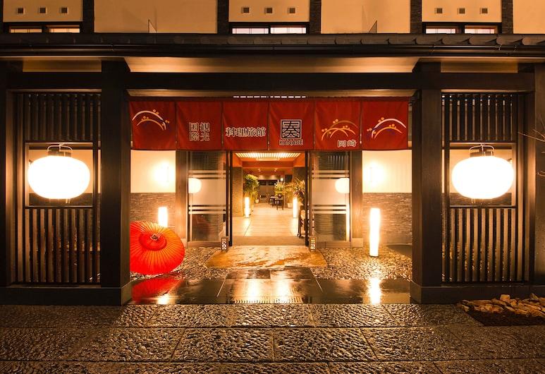 古都平安の宿 奏 KANADE, 京都市